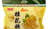 【桂花软糖】广西桂林特产 500G水晶糕果零食特色小吃